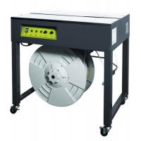 Omsnoeringsmachine Extend EXS-205